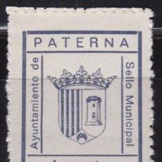 Sellos: AYUNTAMIENTO DE PATERNA , SELLO MUNICIPAL 1 PTS . Lote 99480355