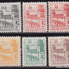 Sellos: SELLOS AYUNTAMIENTO DE ALICANTE , 6 VALORES , MHN. Lote 99482095