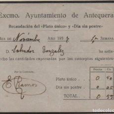 Sellos: ANTEQUERA, PLATO UNICO Y DIA SIN POSTRE, VER FOTOS. Lote 99510751
