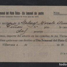 Sellos: VILLARASA, HUELVA, DIA SEMANAL DE PLATO UNICO, LEER REVERSO, VER FOTO. Lote 99511583