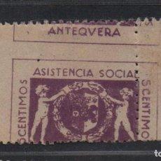 Sellos: ANTEQUERA, 5 CTS,CON DENTADO DESPLAZADO, VER FOTOS. Lote 99513551
