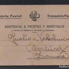 Sellos: T.POSTAL, ZAMORA, ASISTENCIA FRENTES Y HOSPITALES,DOBLEZ CENTRAL VER FOTOS. Lote 99515235