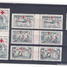 Sellos: ESPAÑA REPÚBLICA.AÑO 1937 GUERRA CIVIL.. Lote 99649263