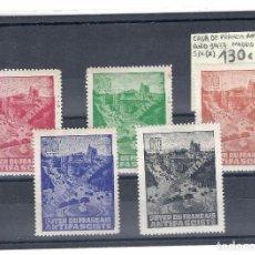 Sellos: ESPAÑA REPÚBLICA.AÑO 1937./CASA DE FRANCIA ANTIFASCISTA.. Lote 99649323