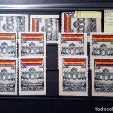 Sellos: ESPAÑA REPÚBLICA./UNIÓN REPÚBLICANA.. Lote 99650187