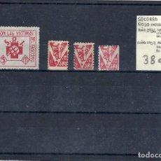 Sellos: REPÚBLICA ESPAÑOLA.AÑOS 1936-1937.SOCORRO ROJO INTERNACIONAL. Lote 99683187