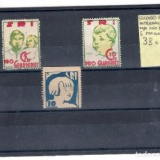 Sellos: ESPAÑA REPÚBLICA.AÑO 1937.PRO GUARDERIAS.. Lote 99683823