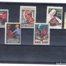 Sellos: ESPAÑA REPÚBLICA.GUERRA CIVIL.AÑOS 1937-1938. Lote 99684727
