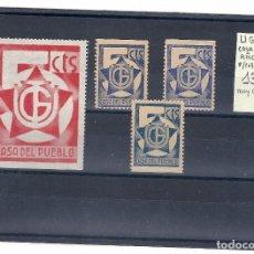 Sellos: ESPAÑA REPÚBLICA.AÑO 1937 GUERRA CIVIL.. Lote 99685067