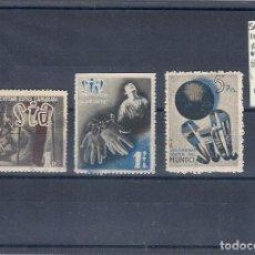 Sellos: ESPAÑA REPÚBLICA.AÑO 1937.SOLIDARIDAD INTERNACIONAL ANTIFASCISTA.. Lote 99685327
