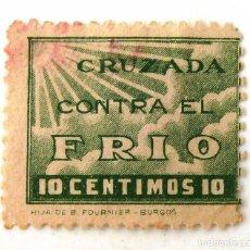 Sellos: CRUZADA CONTRA EL FRIO. 10 CTS.. Lote 99714043