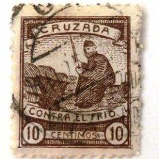 Sellos: CRUZADA CONTRA EL FRIO. 10 CTS.. Lote 99714167