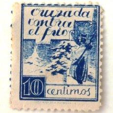 Sellos: CRUZADA CONTRA EL FRIO. 10 CTS.. Lote 99714323