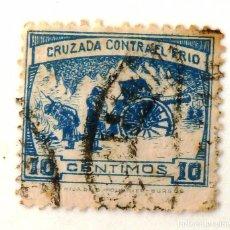 Sellos: CRUZADA CONTRA EL FRIO. 10 CTS.. Lote 99714495