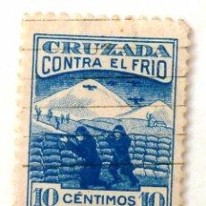 Sellos: CRUZADA CONTRA EL FRIO. 10 CTS.. Lote 99714575