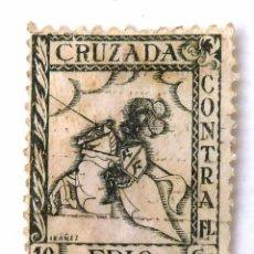 Sellos: CRUZADA CONTRA EL FRIO. 10 CTS.. Lote 99714659