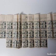 Sellos: LOTE DE 27 SELLOS VIÑETA ( EL PADRE DAMIAN MÁRTIR DE LA CARIDAD ). Lote 99739575