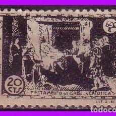 Selos: GRANADA ALHAMA GUERRA CIVIL FESOFI Nº 23 *. Lote 99744163