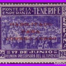Sellos: CANARIAS, TENERIFE GUERRA CIVIL FESOFI Nº 34 * *. Lote 99798315