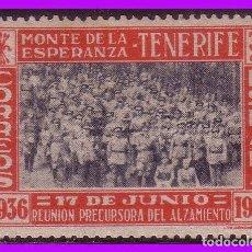 Sellos: CANARIAS, TENERIFE GUERRA CIVIL FESOFI Nº 29 * *. Lote 99798415