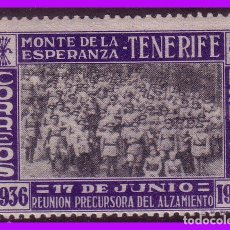Sellos: CANARIAS, TENERIFE GUERRA CIVIL FESOFI Nº 31 * *. Lote 99798451