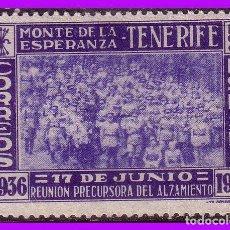 Sellos: CANARIAS, TENERIFE GUERRA CIVIL FESOFI Nº 32 *. Lote 99798511