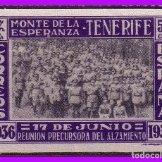Sellos: CANARIAS, TENERIFE GUERRA CIVIL FESOFI Nº 31S (*). Lote 99801835