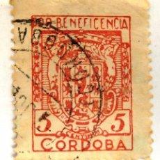Briefmarken - CORDOBA 5 CTS. PRO BENEFICENCIA. - 99865207