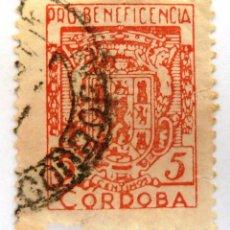 Briefmarken - CORDOBA 5 CTS. PRO BENEFICENCIA. - 99865239