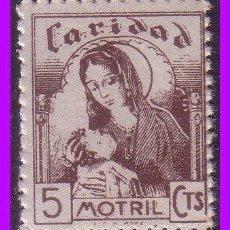 Sellos: GRANADA, MOTRIL GUERRA CIVIL FESOFI Nº 14 (*). Lote 99875131