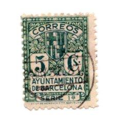 Sellos: SELLO 5 CENTIMOS, AYUNTAMIENTO DE BARCELONA - SERIE 1ª . Lote 99906587