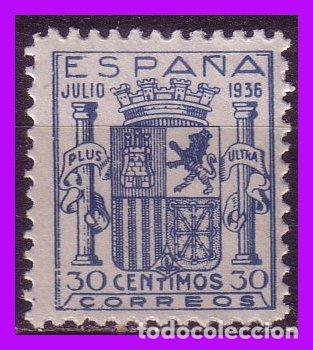GRANADA,GRANADA GUERRA CIVIL FESOFI Nº 7F * * (Sellos - España - Guerra Civil - De 1.936 a 1.939 - Nuevos)