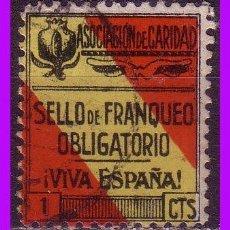 Sellos: GRANADA,GRANADA GUERRA CIVIL FESOFI Nº 34 (O). Lote 99988831