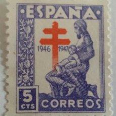Sellos: SELLO 1946. PRO TUBERCULOSOS 5 CTS.. Lote 100037640