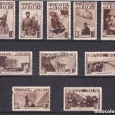 Sellos: SERIE COMPLETA DE 10 VIÑETAS DE LA GUERRA CIVIL DE HOMENATGE A LA URSS DEL AÑO 1937 . Lote 100089831