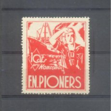 Sellos: GUERRA CIVIL. F.N.PIONERS. * 10 CTS PRO KOMSOMOL.. Lote 100206263