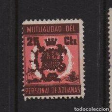 Sellos: MUTUALIDAD DEL PERSINAL DE ADUANAS, 25 CTS, REPUBLICA, VER FOTO. Lote 100215531
