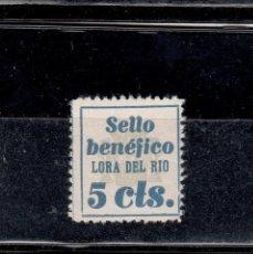 Sellos: LORA DEL RIO. SELLO BENÉFICO DE 5 CTS.. Lote 100289651