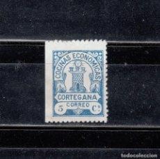 Sellos: CORTEGANA. COCINAS ECONÓMICAS. 5 CTS.. Lote 100290259