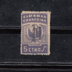 Sellos: CARIDAD GRANADINA. 5 CTS. SOBRECARGA. PARA ESPECTACULOS. Lote 100291187