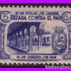 Sellos: HUESCA, HUESCA, GUERRA CIVIL FESOFI Nº 2 * VARIEDAD. Lote 100457955