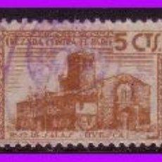 Sellos: HUESCA, HUESCA, GUERRA CIVIL FESOFI Nº 9 A 13 (O). Lote 100458155