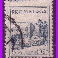 Sellos: MÁLAGA, MÁLAGA, GUERRA CIVIL FESOFI Nº 36 (O) VARIEDAD. Lote 100593103