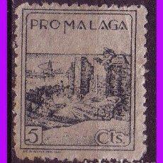 Sellos: MÁLAGA, MÁLAGA, GUERRA CIVIL FESOFI Nº 39 (*). Lote 100594059