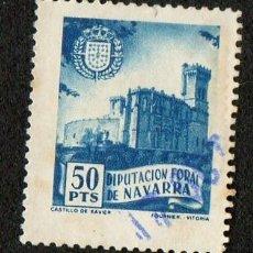 Sellos: SELLO LOCAL DIPUTACION FORAL DE NAVARRA 50 PESETAS. Lote 100648971