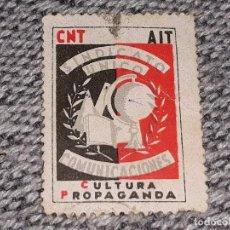 Sellos: ANTIGUO SELLO VIÑETA CNT AIT SINDICATO UNICO COMUNICACIONES CULTURA PROPAGANDA GUERRA CIVIL AÑO 1937. Lote 100702831