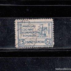Sellos: PARA LAS COCINAS ECONOMICAS DE HUELVA. 5 CTS. BENEFICENCIA. Lote 100708943