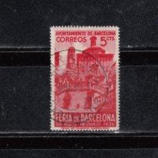 Sellos: AYUNTAMIENTO DE BARCELONA. FERIA DE BARCELONA. 1936. 5 CTS.. Lote 100709419