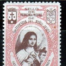 Sellos: , SELLO DE PROPAGANDA MISIONAL SANTA TERESITA DEL NIÑO JESUS .VIÑETA RELIGIOSA. Lote 100809235