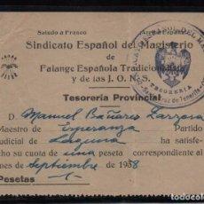 Sellos: STA. CRUZ DE TENERIFE, CUOTA 1 PTA, F.E. SINDICATO ESPAÑOL DEL MAGISTERIO, VER FOTO. Lote 100908995